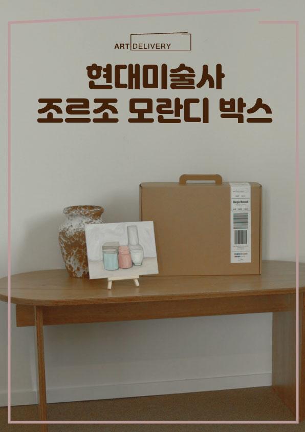 2021홍보_gallery2